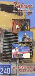 2009 Kokomo Visitors Guide