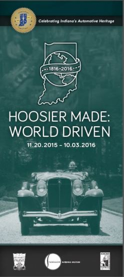 Hoosier Made World Driven brochure cover